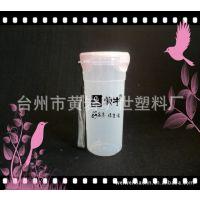 广告礼品杯 塑料杯 塑料广告杯  500M全新PP材质【诚信保障】
