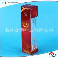 pp塑料盒厂家生产 pp盒子 pp注塑盒 款式新颖可定做