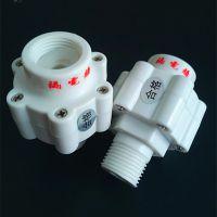 外置型防电墙 隔电墙 防漏电墙电热水器防电墙 通用型配件