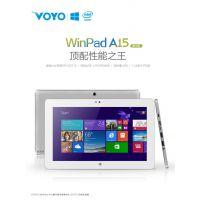 VOYO工厂供应11.6寸双USB接口win8正版系统4 64定制外贸出口批发平板电脑