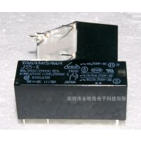 原装富士通.高见泽继电器JS5-K 5VDC单组10A24VDC/250VAC  8A