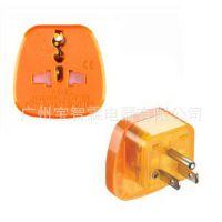 橙色美式转万用转换插座 带保护门转换插座 HDS-5