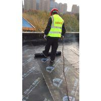 西安屋顶防水-西安屋顶防水维修-西安屋顶防水堵漏