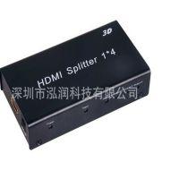 供应批发 HDMI1*4分配器 1进4出分配器 4口分频器 HDMI SPLITTER