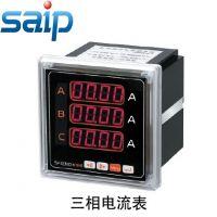 供应厂家直销三相电流表 数显电流表