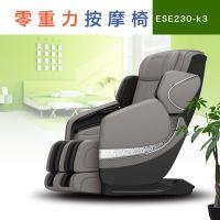 【翊山ESIM官方】豪华按摩椅代理/自动检测身体曲线/带来科学享受/厂家直销 销量领先 TOP爆品