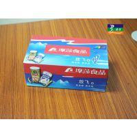 【厂家直销】广告盒装纸巾.盒抽纸巾.质量优.价格低