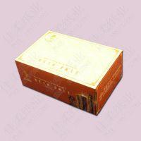 广告盒抽纸纸抽盒订做厂家|纸抽盒定制厂家|纸抽盒订制厂家|广告纸抽盒|广告纸抽盒定做|广告纸抽盒订做
