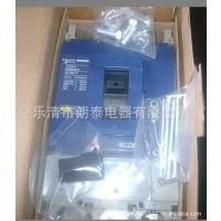 施耐德塑壳断路器EZD400E,EZD400M梅兰日兰塑壳断路器EZD630E,EZD