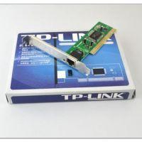 厂家直销 正品 TP-LINK 网卡/ PCI网卡/台式机TP网卡/TP-LINK小卡