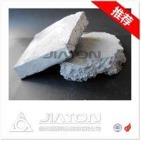 钇铝合金 99.9% 嘉通科技集团专业生产