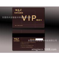 M1磨砂卡IC磁条卡普通卡PVC门禁卡ID条纹卡智能感应VIP卡