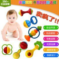 新生婴儿0-3岁早教手摇铃6件套 宝宝满月礼品 婴儿摇铃感官玩具
