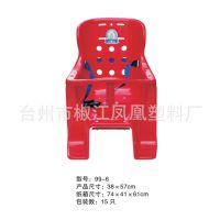 供应儿童自行车后置安全座椅 电动车座椅 宝宝座椅 99-6带安全带