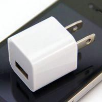 【厂家直销】迷你手机充电器充电头 5V/1A认证苹果旅行充电器
