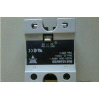 供应RM1E48V50吹瓶机专用固态继电器