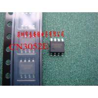 CN3052E 供应1安培线性锂离子电池充电器电路CN3052E