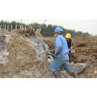 供应北京混凝土拆除公司