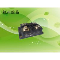 供应杭州国晶供应单相半控各种整流电源专用模块MFQ500A1400V