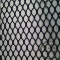 厂家供应服装网布 风衣休闲衣服装网眼布片 运动裤内层六角网布