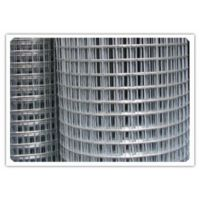 低碳钢丝电焊网广州穗安筛网制造加工定做