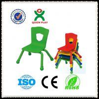 【厂家直销】幼儿园塑料桌椅 儿童书桌 幼儿园餐桌书桌 QX-195A 广州奇欣