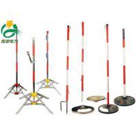 安全围网支架-青源-不锈钢伞式支架 蹲式支架
