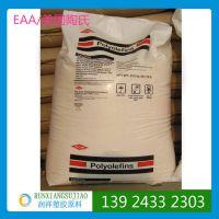 EAA美国陶氏/3440  拉丝机EAA  薄膜级 挤出EAA EAA原料