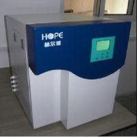 赫尔普水处理公司供应优质的实验室纯水机,德州实验室超纯水机