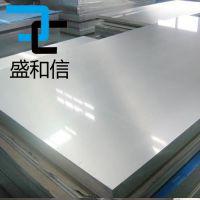 厂家直销2017进口铝板 环保2017进口铝板 广东现货