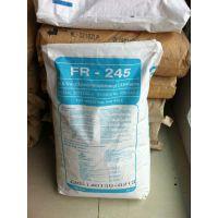 ABS、HIPS、PC/ABS、PPO、PBT、PET阻燃剂FR-245以色列ICL化工