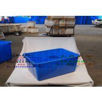 供应批发塑料整理箱 环保零件箱 多功能物流箱 收纳筐 35