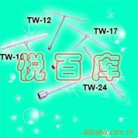 TW-17 日本前田手动工具 T型扳手 前田扳手