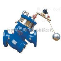 湖高YQ98005型过滤活塞式电动浮球阀厂家价格