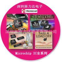 专注Microchip系列原装现货PIC32MX360F512LT-80V/BG