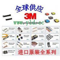 3M原装系列FP301-3/16-48-BLACK FP-301-2-CLEAR-6-PACK