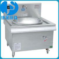 厂家直销大功率电磁单头大炒炉 定做不锈钢厨房厨具设备