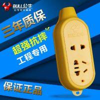公牛插座排插 插线板摔不烂接线板工程插座无线插排抗摔C3C4C5