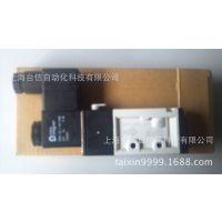 特价供应原产台湾金器电磁阀MVSC-300-3E1-NO-现货促销,假一赔十