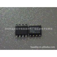 PCF8582C2D-T原厂原装正品现货供应