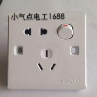 曼科C30墙壁面板开关,雅白系电源插座,一控五孔插座二三极插