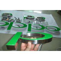 供应苏州门头灯箱字制作、铁皮烤漆灯箱字、不锈钢字制作、广告字