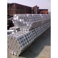 供应2A12H112铝合金棒
