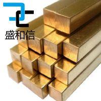厂家直销C2600黄铜方棒 优质C2600黄铜方棒