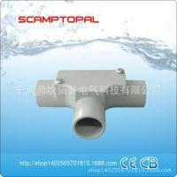 供应澳标PVC管 PVC线管(电工管)电线管四通 三通 二通简易