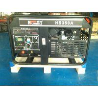 悍莎350A汽油发电焊机,工厂直销双缸8kw汽油发电电焊机