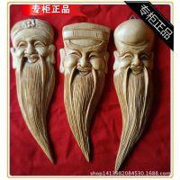 越南工艺天然香樟木墙挂件福禄寿展销会产品木质工艺品批发