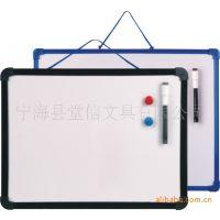 特卖优质堂信PVC边框优质白板写字板TX-006,附带白板笔