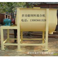厂家供应1000型卧式预混机,饲料搅拌机,饲料加工必备机械