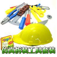 儿童玩具拆装套装 工程玩具屋工具套 螺丝刀钳子 益智早教过家家
